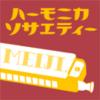 ph-meijihamoso06