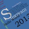 ph-shikinagi01