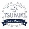 ph-tsumiki01